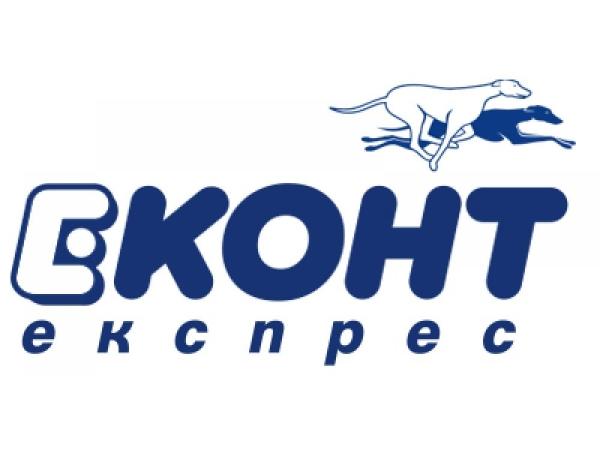 АВТО К-2 ЕООД препоръчва куриерска фирма ЕКОНТ