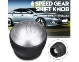 Топка за скоростен лост за Hyundai ,Kia 1бр.