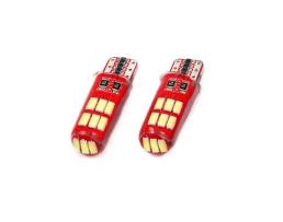 Комплект LED Диодни Габаритни Крушки Vertex, Canbus, 15 SMD 4014 T10e (W5W) SILCA Бял, 12V 1кт.