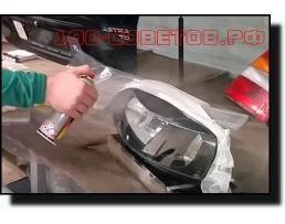 Спрей безцветен лак гланц за пластмасови стъкла на фарове Maxi Color 400мл 1бр.