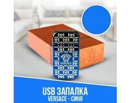 Луксозна еко USB запалка с лого 1бр.