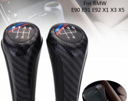 Топка за скоростен лост BMW Carbon M Power E36/E46/E85 3 Series/Z4 1бр.