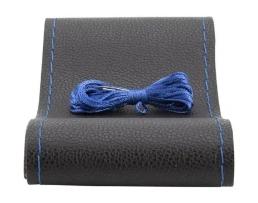 Калъф за волан Amio,За шиене,Изкуствена кожа ,Черен със син конец ,Размер М 37-39мм 1бр.