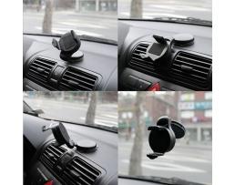 Стойка телефон универсална Automax за кола закрепване с вакум, Fly 1бр.