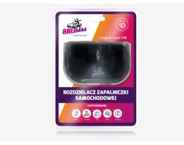 Разклонител за запалка Brumm - черен 1бр.
