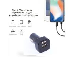 Автомобилно зарядно устройство 12V/24V 2 USB и волтметър дисплей