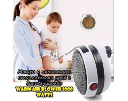Отоплителен уред Warm Air Blower, 220 - 240V, 1000 W, с дистанционно, Бял 1бр.